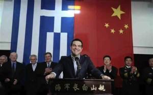 Alexis Tsipras in un incontro per la celebrazione dell'arrivo della 18sima flotta cinese al porto del Pireo il 19 febbraio 2015.  Fonte: http://greece.greekreporter.com/2015/02/20/greek-pm-tsipras-we-welcome-chinese-investments/