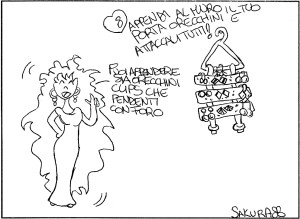 Porta_orecchini_vignetta4
